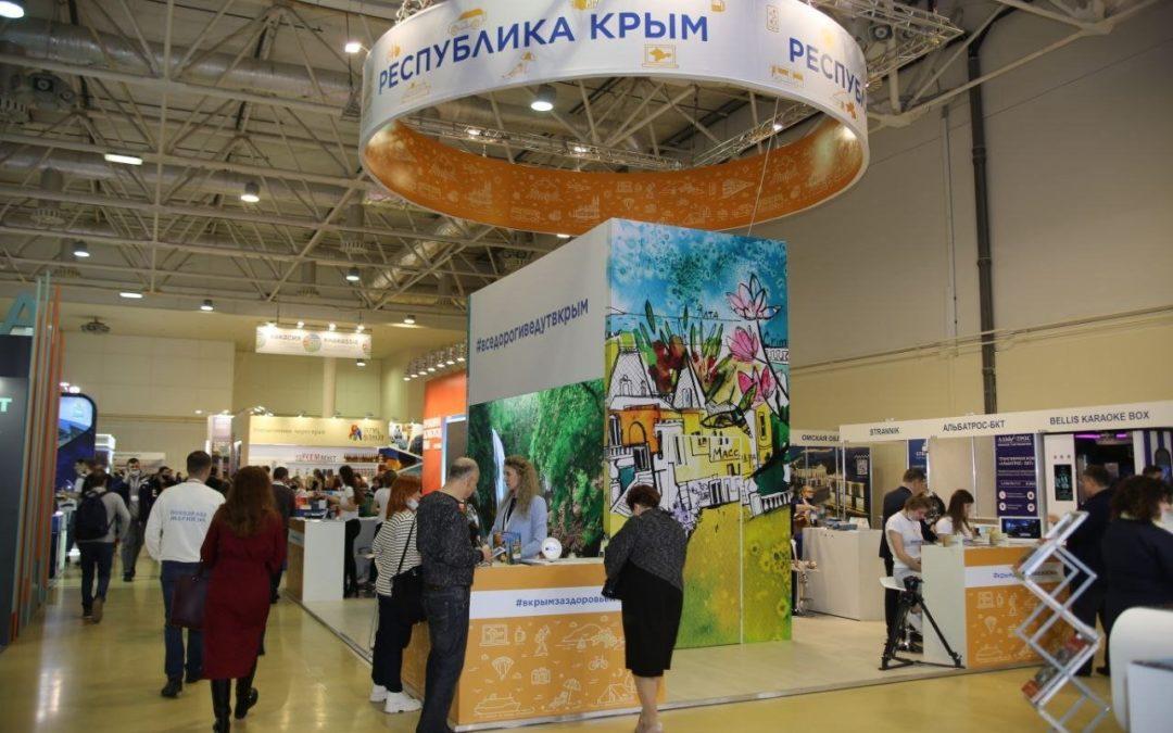 Крым представлен на Международной туристической выставке «Интурмаркет-2021»